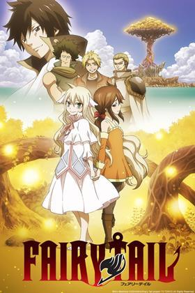 Fairytail: Crunchyroll is established in anime streaming