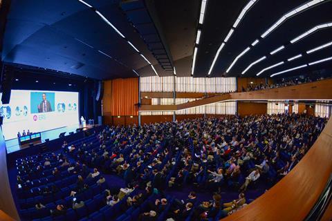 RAI Amsterdam Auditorium
