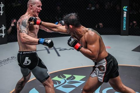 mixed martial arts ONE championship